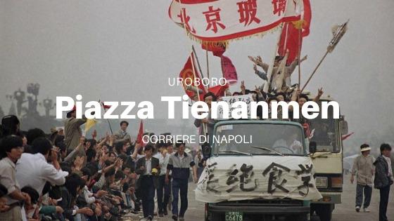 Uroboro: la protesta di piazza Tienanmen
