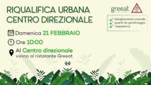 riqualificazione_urbana_centro_direzionale